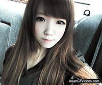 Asian GF Videos Bankeinzug s0