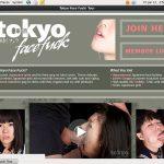 Tokyo Face Fuck Member