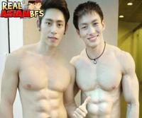 Videos De Real Asian BFs s1