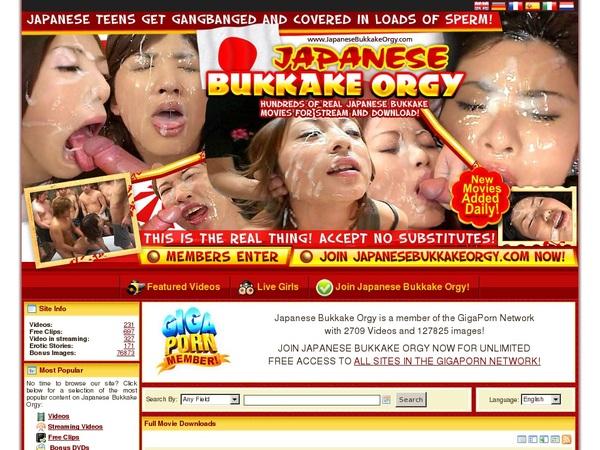 Free Japanesebukkakeorgy.com Trial Discount