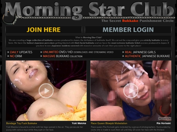 Morningstarclub.com Account 2014