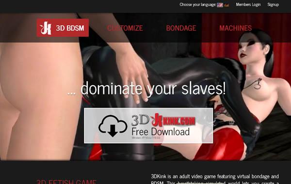 3D Kink Offer Paypal